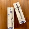 プラごみの削減にもなるかっこいいデザイン歯ブラシ、他