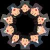 常総市役所の残業問題に潜む、日本人の「ブラックな労働観」 続編 part2~前向きに対応策を考えてみる~