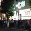 【渋谷パルコ】2016/8/7PM9:00パルコ閉店。その時おもむろにオシャレ婆ちゃんが現れた