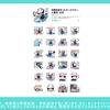 【ラインスタンプご紹介】羽根田卓也 (カヌースラローム選手) 公式スタンプ【公開中!!】