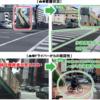 高知県 国道32号 中宝永交差点の歩道橋階段と横断歩道の移設工事完了
