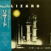 リザード Lizard - リザード Lizard (Windmill/King, 1979)