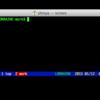 screenでタイトルを,コマンド実行中はコマンド名に,でなければ現在のディレクトリ名に自動で設定する