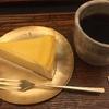 喫茶店にする?コーヒーショップにする?お一人さま休憩で選ぶお店。
