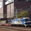 第1484列車 「 午後のEF210が牽く貨物列車を山崎で狙う 」