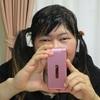 〈ゆっくる〉 新しい携帯