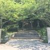 石清水八幡神社[57番 元札所]