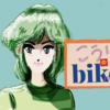 こうりのバイク 110
