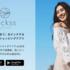 pickss(ピックス)感想。店舗と通販の欠点を補う良アプリ!【届いたアイテム写真あり】