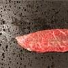 溶岩プレートでふっくらステーキ