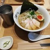 """ラーメンうまし③:京都ラーメン「麵屋 猪一」 Ramen tastes good③: Kyoto Ramen """"Inoichi"""""""