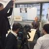 本日(4月5日)のテレビ大阪「ニュースリアル」で弊社が紹介される予定です