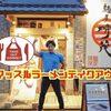 ラーメンだってテイクアウト!京成大久保駅「麺屋 時茂 大久保店」【テイクアウトグルメ】