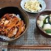【料理】ズボラな私の晩御飯!「チキン照り焼き丼」 母救急搬送で予定変更( ゚Д゚)