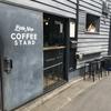 お気に入りのカフェ「Little Nap COFFEE STAND」
