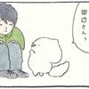 4コマ漫画「コンビニバイトの田辺くん②」
