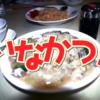 長崎で蝗活!(食べ物メインに編集しました)
