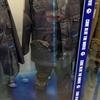 コード・ブルー巡回衣裳展(衣装展示)@SHIBUYA TSUTAYA&渋谷タワレコに行ってきました