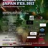 【リマインダーチャンネル】第25回 「いよいよ1ヶ月を切った決戦の日。皆様へ再度のお願いです。」by Kosuke [7月8日(土)Emergenza JAPAN 2017 渋谷O-EAST 決勝戦!!