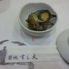 新年会で築地「すし大 本館」でお寿司を食べてきました