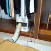 冬期の低コスト暖房システム。灯油ファンヒーター+ダクトで室内とこたつを暖め、さらに洗濯物の乾燥も。
