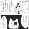 裏NNN 相棒編 その8