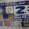 大阪は世界で最も暮らしやすい街? 物価は安い