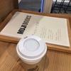 無印の本売り場とコーヒー