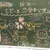 HKT48 ひまわり組「ただいま 恋愛中」公演 西鉄ホール 2018年03月27日(火) 18:30-