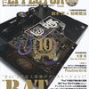 「The EFFECTOR BOOK Vol.40」!エフェクターブック10周年!本日発売!