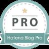 はてなブログProにしました!