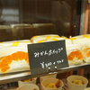淡路島福良のサンドイッチ屋さん『shikon』に初めて行ってみかんホイップを食べた話
