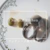 ナチュラルキッチン&3COINSのプチプライヤリング
