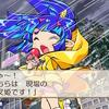【Switchゲーム紹介56】「桃太郎電鉄」。