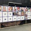 東京都知事選情勢