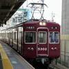 阪急、今日は何系?①318…20201106