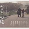 5/22(土)より公開される映画情報