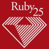 Ruby25に参加した感想