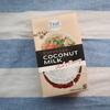 【レシピ付き】業務スーパーのココナッツミルクで簡単エスニック料理!