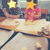 雨の日Baking : クッキーとパン