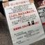 古賀志林道の全面通行止は4月28日まで延長されていたなんて...