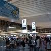 2020年羽田空港国際線増枠による海外航空会社の就航先まとめ