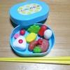 4歳児ゆうゆうのマイブーム 粘土で作ったお弁当詰め より。