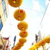 春節間近の中華街を行く