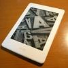 【本・アイテム】Kindle Paperwhite を買いました