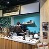 表参道ヒルズのSOLANA CAFE by REC COFFEEで福岡の名店の味が楽しめる!