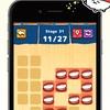 【一筆書きやりゅよ!おしゅしだよパズルゲーム】最新情報で攻略して遊びまくろう!【iOS・Android・リリース・攻略・リセマラ】新作スマホゲームが配信開始!