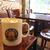 香港、尖沙咀「チャーリーブラウンカフェ」~チャーリーブラウンとリラックスカフェタイム~