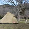 ぽかぽかソロキャンプ@古法華自然公園