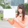 【Iメッセージ】を使った上手なコミュニケーション術!!